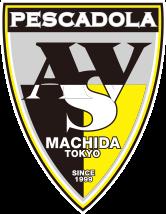 ペスカドーラ町田